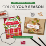 Blended Seasons Bundle- last chance!