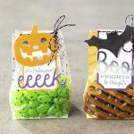 Spooky Paper Pumpkin